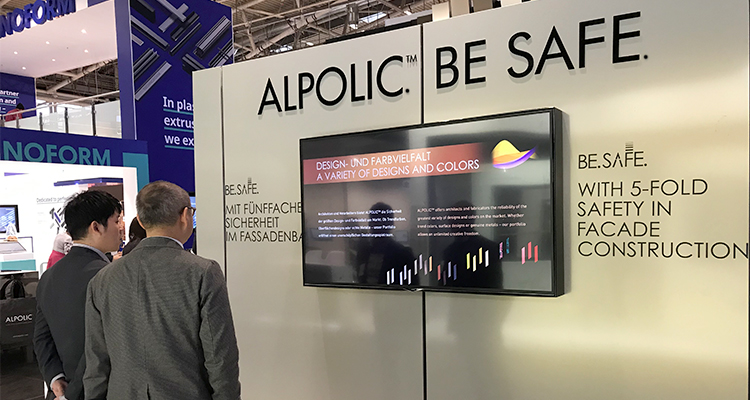 ALPOLIC™ BE.SAFE – Screen